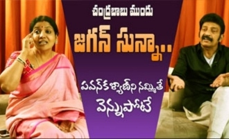 Jeevitha Rajasekhar Exclusive Interview