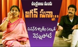Jeevitha Rajasekhar Exclusive Interview