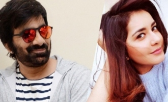 రవితేజ కోసం రాశీఖన్నా స్పెషల్..?