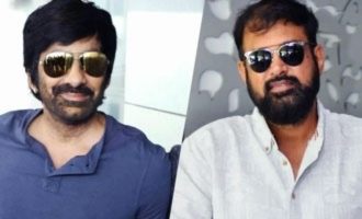 Sarileru Neekevvaru producer for Ravi Teja - Vakkantham film