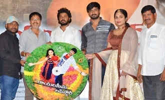 'Rayalaseema Love Story' Audio Launch