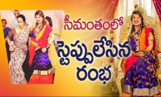 Rambha dances during Seemantham
