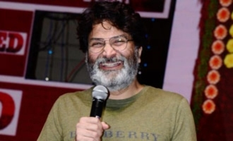 Trivikram praises Ram at Red Pre Release function