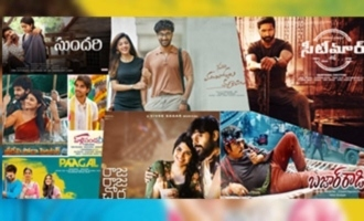 Telugu movies line up for theatrical release - find out details