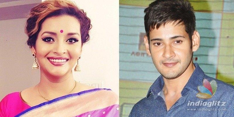 Has Renu Desai signed Mahesh Babus production? Know the truth..
