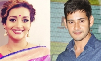 Has Renu Desai signed Mahesh Babu's production? Know the truth..