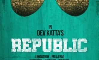 Sai Dharam Tej-Deva Katta's 'Republic' gets a Motion Poster