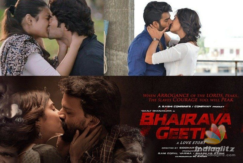 RGV celebrates kissing seasons