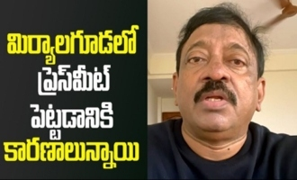 Ram Gopal Varma About Murder Movie Release