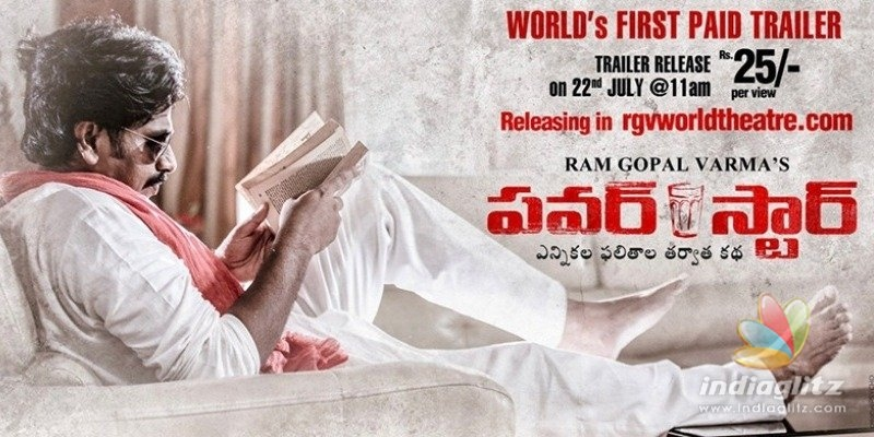 Release date of RGVs Power Star announced!