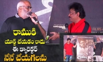 MM Keeravani & RGV Funny conversation