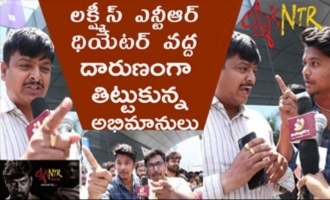 Chandrababu and YS Jagan fans fight at Lakshmi's NTR theater