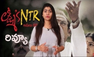 Lakshmi's NTR Movie Review