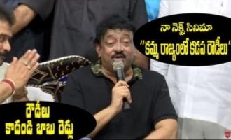 RGV about Chandrababu's defeat, Kamma Rajyam lo Kadapa Redlu