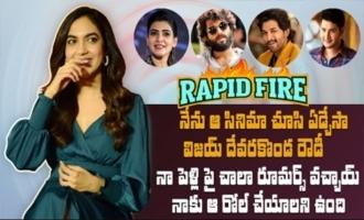 Rapid Fire With Ritu Varma | Allu Arjun | Vijay Devarakonda | Mahesh Babu | Samantha