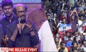 Superstar Rajinikanth speech @ Darbar Pre Release Event