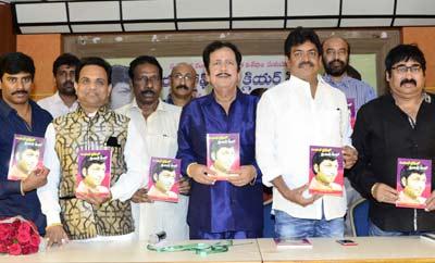 Ranganadh ' Real Lifelo Clear Hero ' Book Launch