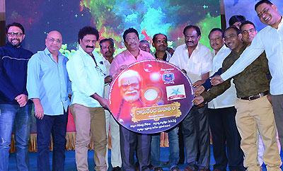 'Raghavendra Mahatyam' Audio Released