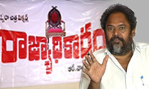 'Rajyadhikaram' Press Meet
