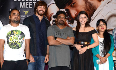 'Rogue' Success Meet