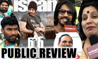 Rogue Public & Celebrity Response