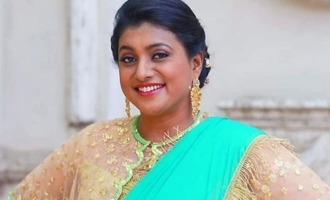 Roja: Bumper offer postponed, not revoked