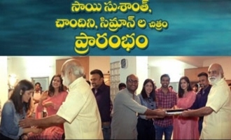 Sai Sushant Chandini Simran New Movie Launch