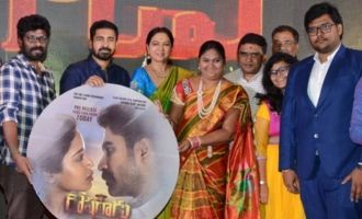 'Roshagadu' Pre Release Function