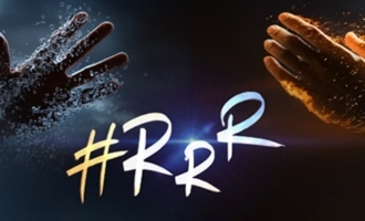 RRR Title Logo Motion Poster date revealed