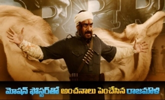 RRR Ajay Devagan Motion Poster Rajamouli Raises Expectations