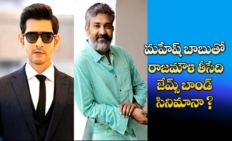 Mahesh Babu - Rajamouli Movie Might Be A Spy Thriller