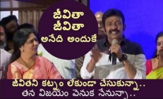 I am behind Jeevitha's success, don't underestimate me: Rajasekhar