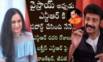 Rajasekhar & Jeevitha about Sr NTR's last days, Viceory incident & Lakshmi's NTR