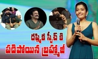 Rashmika Mandanna Hilarious Speech at Bheeshma Movie Pre Release Event