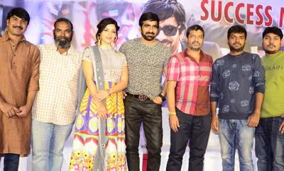 'Raja The Great' Success Meet