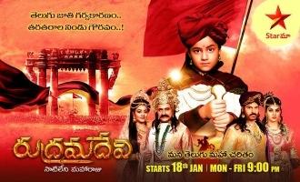 'స్టార్ మా' లో రాణి రుద్రమ!!