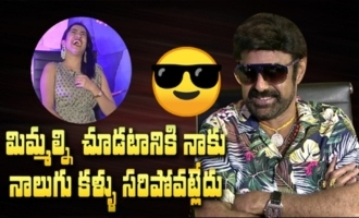 Balakrishna Funny Satire On Anchor Ruler Movie Team Interview