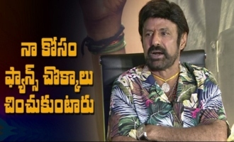 Balakrishna About Die Heart Fans | Ruler Movie Team Interview