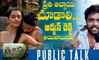 RX 100 Movie Public Talk