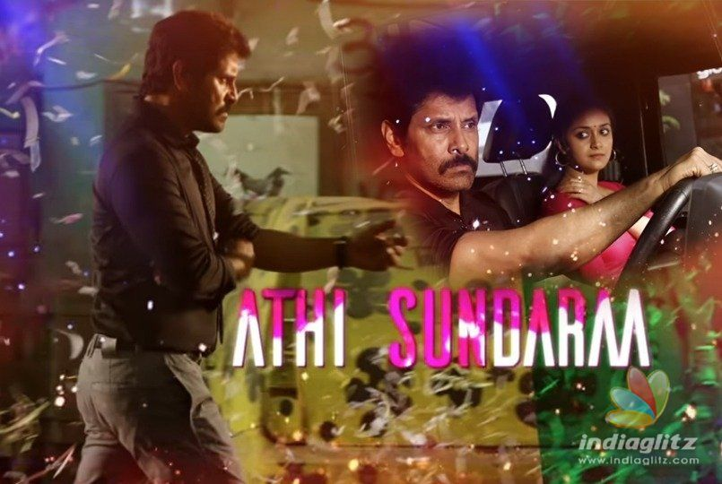 Song Review: Athi Sundara (Saamy)
