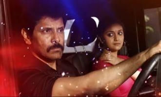 Song Review: Athi Sundara ('Saamy')