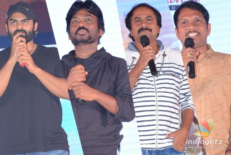 Tej I Love U pre-release event held