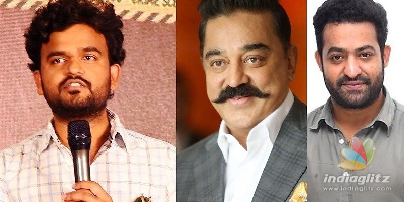 Why Hit director loves Kamal Haasan, NTR