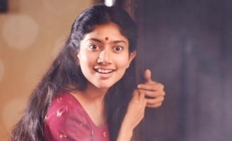 నవంబర్ 15న సాయి పల్లవి 'అనుకోని అతిథి'