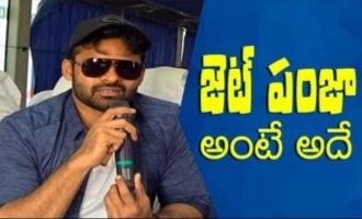 Sai Tej Reveals About Jet Panja