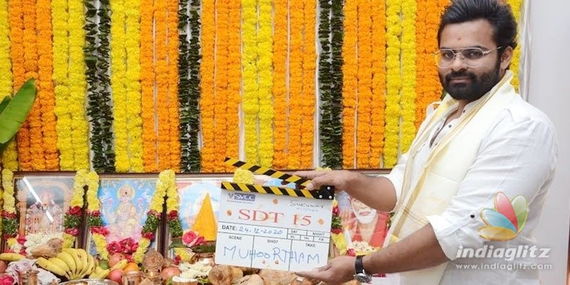 Sai Dharam Tejs 15th movie launched formally