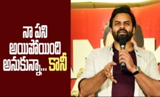 Sai Dharam Tej Speech At Solo Brathuke So Better Thank You Meet