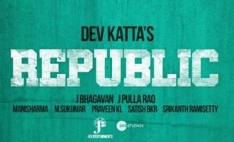 Sai Dharam Tej-Deva Katta's 'Republic' locks release date