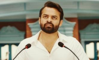 'Republic' Teaser: Sai Tej delivers an angsty monologue penned by Deva Katta