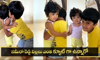 Sameera Reddy Kids Super Cute Video